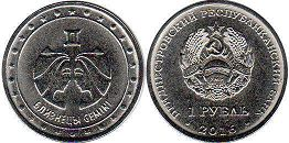 coin Transnistria 1 rouble 2016