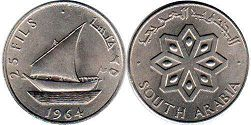 coin South Arabia 25 fils 1964