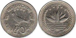 coin Bangladesh 50 poisha 1973