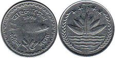 coin Bangladesh 25 poisha 1973