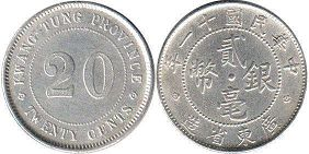 coin chinese 20 cents 1922 silver