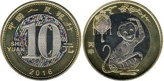 pièce chinese 10 yuan 2016 Year of Monkey