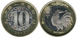 pièce chinese 10 yuan 2017 Year of Cock