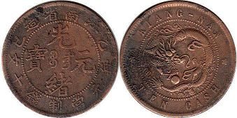chinese old coin 10 cash 1905