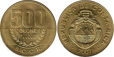 coin Costa Rica 500 colones 2007