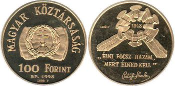 coin Hungary 100 forint 1998