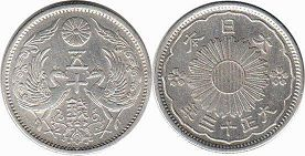 japanese viejo moneda 50 sen 1924