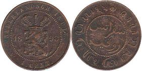 coin Netherlands East-Indies 1 cent 1896