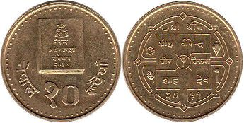 coin Nepal 10 rupee 1994