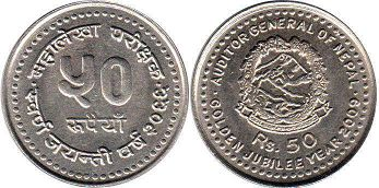 coin Nepal 50 rupee 2009