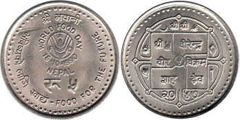 coin Nepal 5 rupee 1990
