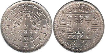 coin Nepal 1 rupee 1956