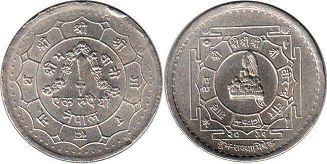coin Nepal 1 rupee 1974
