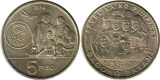coin Philippines 5 piso 2014
