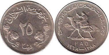 coin Sudan 25 ghirsh 1968