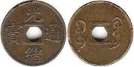 chinese old coin 1 cash ND (1906-08) Kwantung