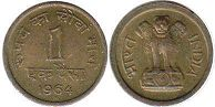 coin India 1 paise 1964