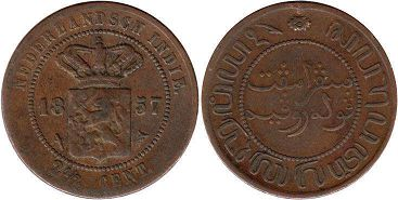 coin Netherlands East-Indies 2 1/2 cents 1857
