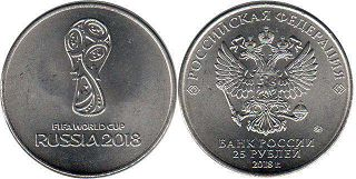 coin Russian Federation 25 roubles 2018