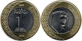 coin Saudi Arabia 1 riyal 2016