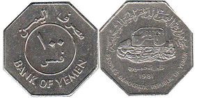 coin South Yemen 100 fils 1981
