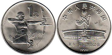 coin China 1 yuan 1990 Archer