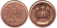coin India 1 new paise 1957