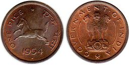 coin India 1 paise 1954