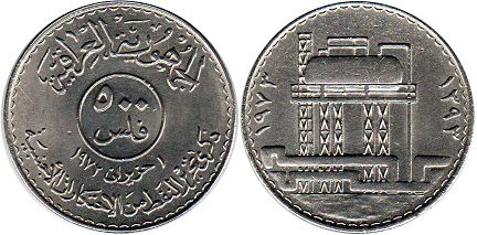 coin Iraq 500 fils 1973