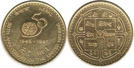 coin Nepal 1 rupee 1995