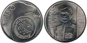 coin Philippines 1 piso 2016 Ricarte