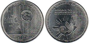 coin Philippines 1 piso 2017 ASEAN