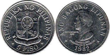 coin Philippines 5 piso 1982