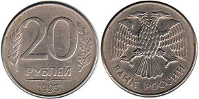 coin Russia 20 roubles 1993