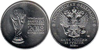 coin Russia 25 roubles 2018