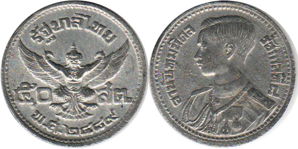 Thai Coins Catalog With Photos And