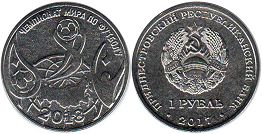 coin Transdnistria 1 rouble 2017