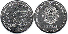 coin Transdnistria 1 rouble 2018