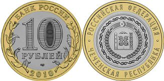 coin Russia 10 roubles 2010 Chechen Republic