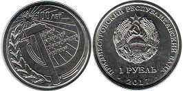 coin Transnistria 1 rouble 2017