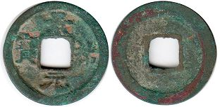 chinese old coin 1 cash 960-1044