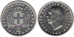 coin Greece 1 drachma 1962
