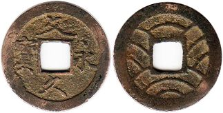 japanese old coin 4 mon 1863-1867