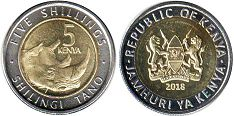 coin Kenya 5 shillings 2018