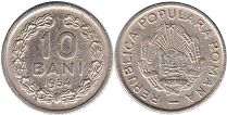 coin Romania 10 bani 1954