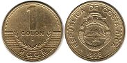coin Costa Rica 1 colon 1998