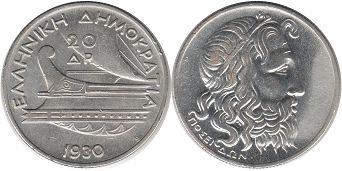 coin Greece 20 drachma 1930