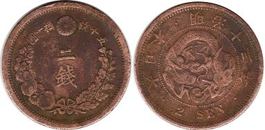 japanese viejo moneda 2 sen 1880