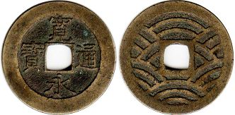 japanese old coin 4 mon 1768