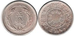 japanese viejo moneda 5 sen 1905